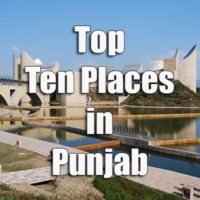 Top Ten places in Punjab
