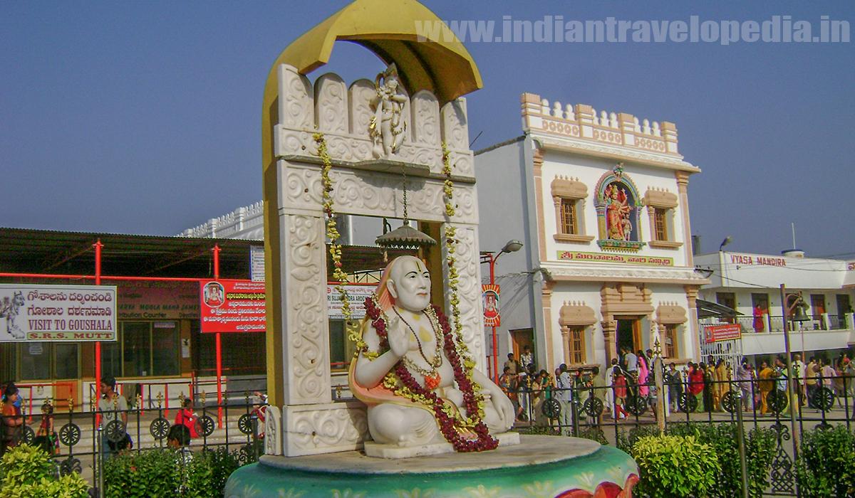 Top Ten tourist places in Andhra Pradesh_Mantralayam